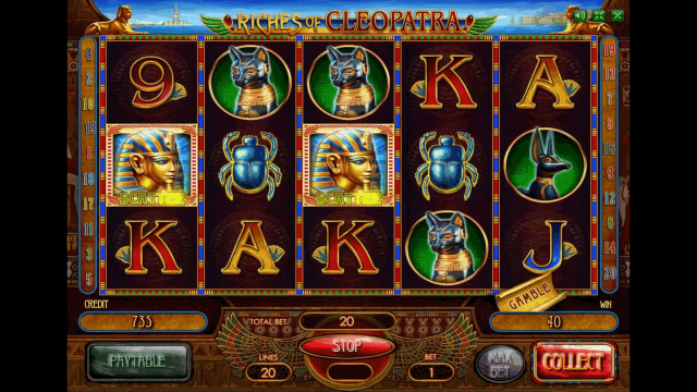 Бонусная игра Riches Of Cleopatra 8