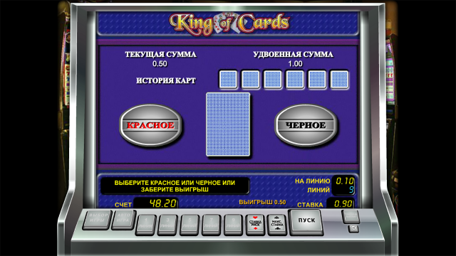 Бонусная игра King Of Cards 4