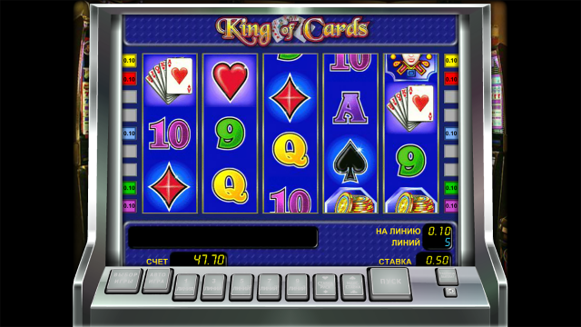 Бонусная игра King Of Cards 9