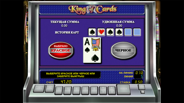 Характеристики слота King Of Cards 10