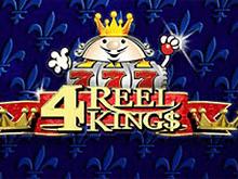 Игровой автомат Короли Барабанов
